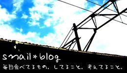 snail*blog